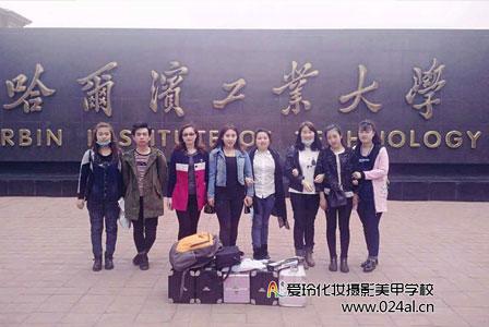 参加哈尔滨工业大学校园活动